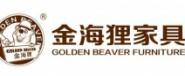 滁州金海狸家具制造有限公司